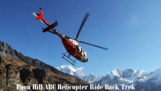 Poon Hill ABC trek Helicopter Ride Back