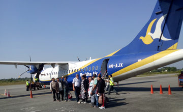 Fly to Nepaljung