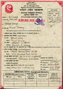 LICENSE FROM TOURISM INDUSTRY DIVISION